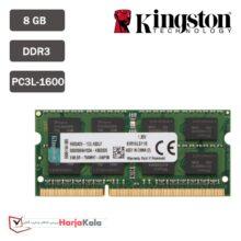رم لپ تاپ KingSton 8GB DDR3