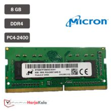 رم لپ تاپ Micron 8GB DDR4