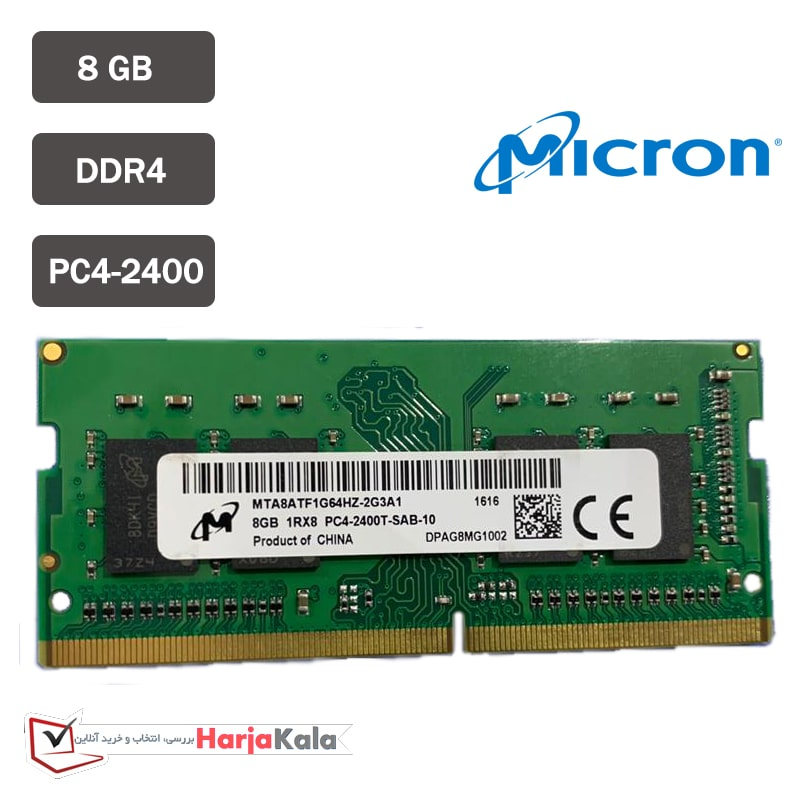 رم لپ تاپ DDR4 - لپ تاپ استوک اروپایی