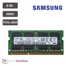 رم لپ تاپ Samsung 8GB DDR3