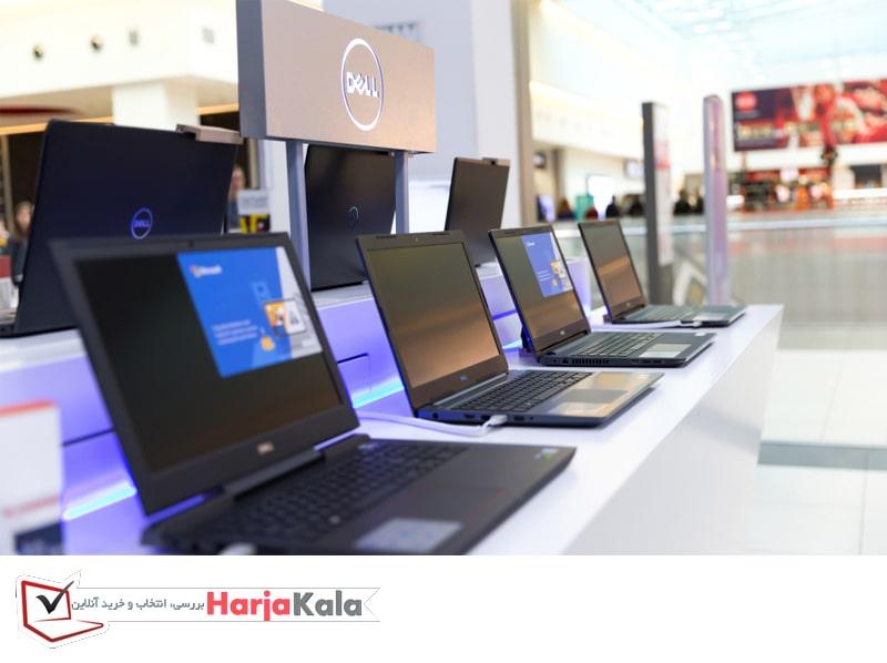لپ تاپ استوک Dell - لپ تاپ استوک وارداتی Dell