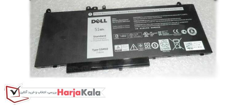 باتری لپ تاپ استوک Dell