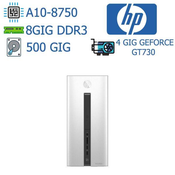 کیس استوک ارزان اچ پی - کیس استوک زیبای HP