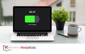 چگونه باتری لپ تاپ را تست کنیم – تست کردن باتری لپ تاپ – نرم افزار تست باتری نوت بوک
