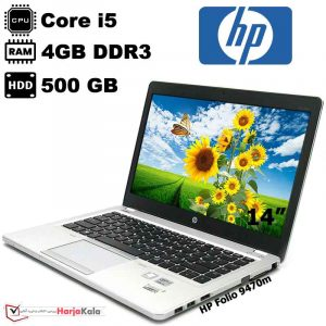 لپ تاپ استوک HP مدل EliteBook Folio 9470m