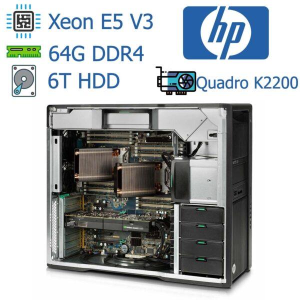 سرور استوک و دست دوم ارزان اچ پی - سرور قدرتمند گرافیکی HP