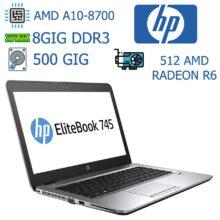 لپ تاپ استوک HP مدل Elitebook 745 G3