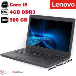 لپ تاپ استوک ارزان Lenovo ThinkPad T440