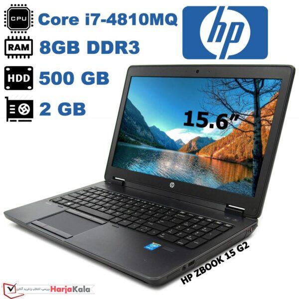 لپ تاپ استوک کارکرده ارزان HP ZBOOK 15 G2
