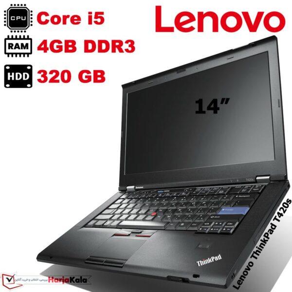 مشخصات، قیمت و خرید لپ تاپ استوک Lenovo ThinkPad T420s - لپتاپ ارزان - هرجاکالا