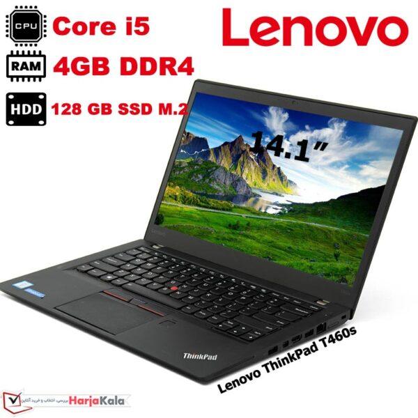 مشخصات، قیمت و خرید لپ تاپ استوک Lenovo Thinkpad T460s - لپتاپ ارزان - هرجاکالا