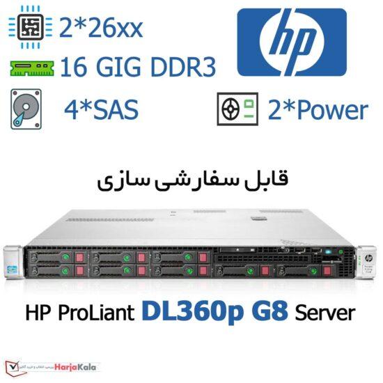 سرور استوک HP DL360p G8 - سرور استوک DL360