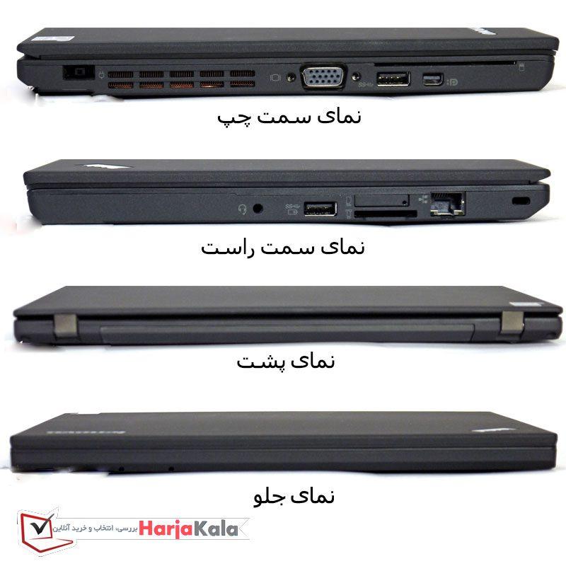 لپ تاپ استوک Lenovo ThinkPad X240 - لپ تاپ لنوو