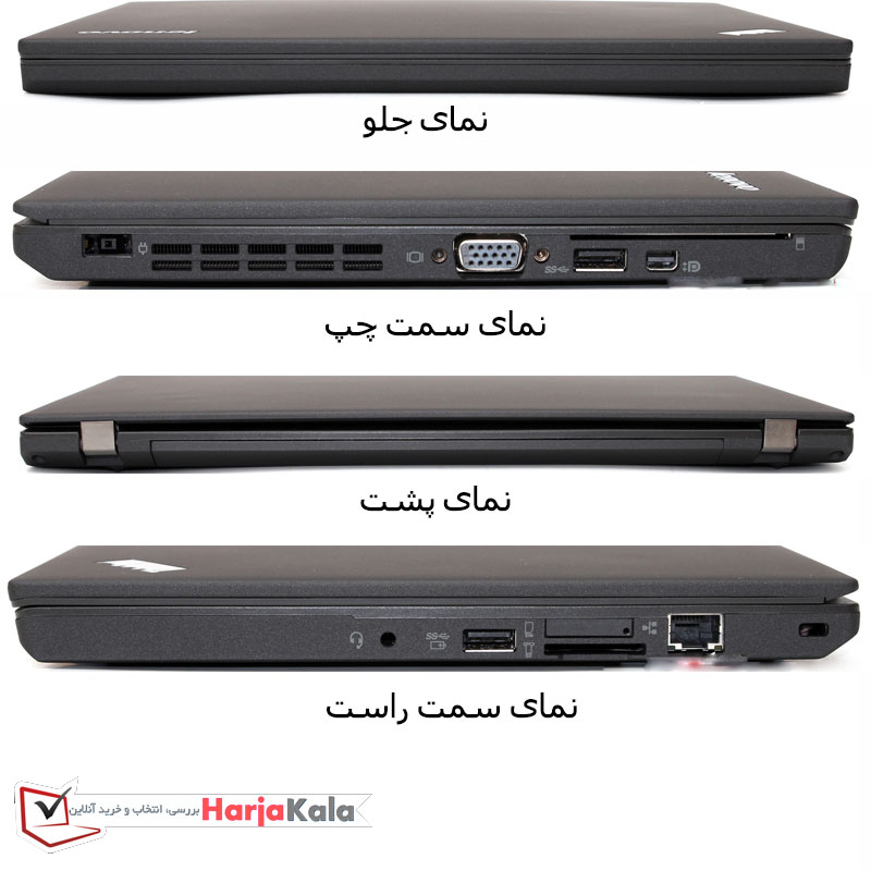 لپ تاپ استوک Lenovo ThinkPad X250 - لپ تاپ لنوو