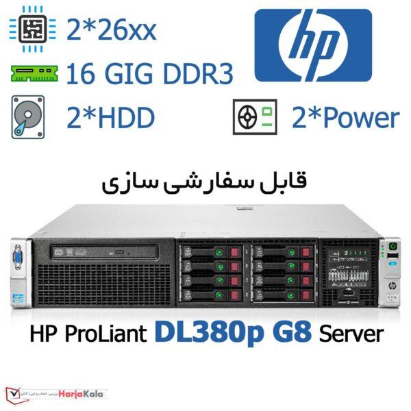 سرور استوک ارزان HP - سرور استوک ارزان اچ پی