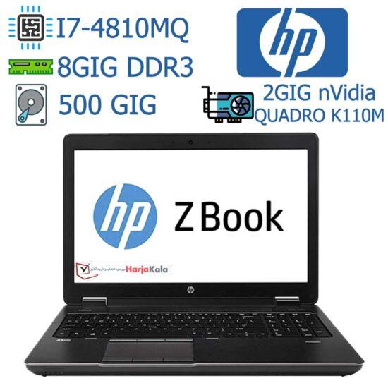 لپ تاپ استوک HP ZBOOK 15 G2 - لپ تاپ اچ پی