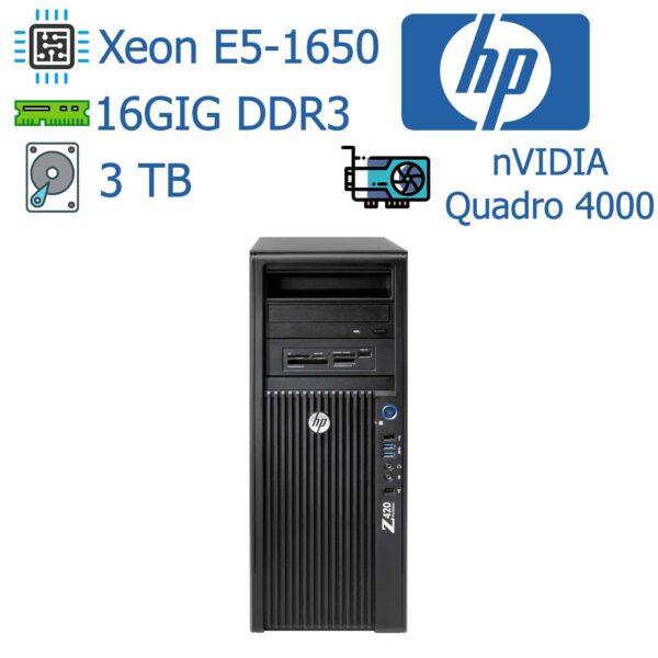 سرور استوک HP Z420