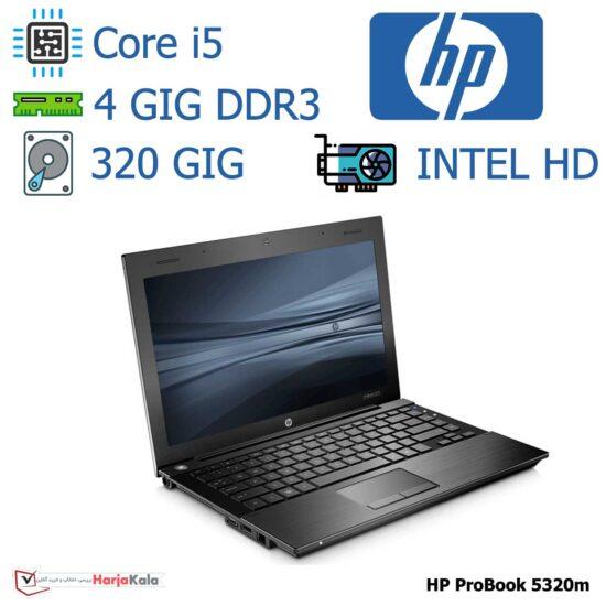 لپ تاپ استوک HP ProBook 5320m