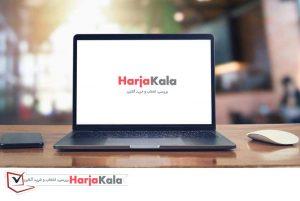 لپ تاپ استوک دانشجویی – لپ تاپ ارزان