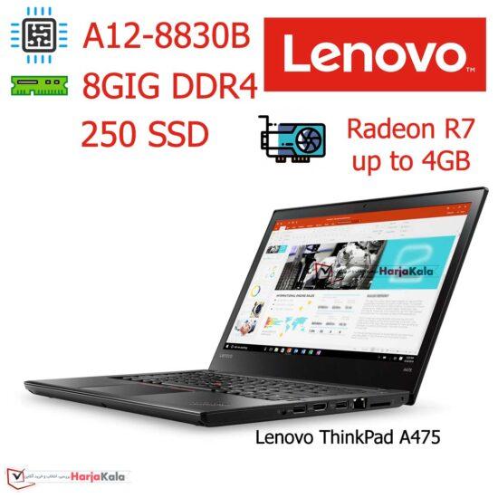 لپ تاپ استوک Lenovo - لپ تاپ استوک لنوو