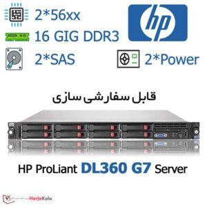سرور استوک HP DL360p G7