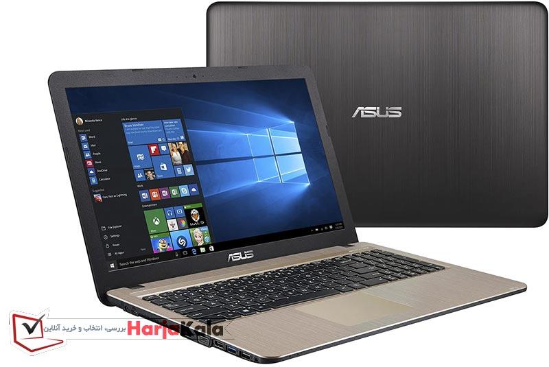 HarjaKala Laptop Asus News 01 m
