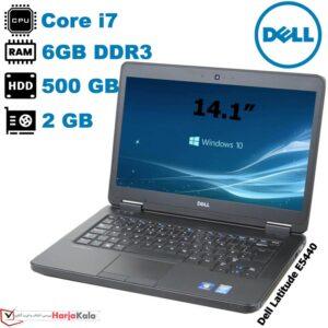 لپ تاپ استوک ارزان DELL Latitude E5440-A