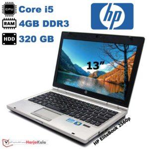لپ تاپ استوک HP EliteBook 2560p-A