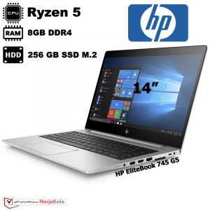 لپ تاپ استوک HP EliteBook 745 G5-A