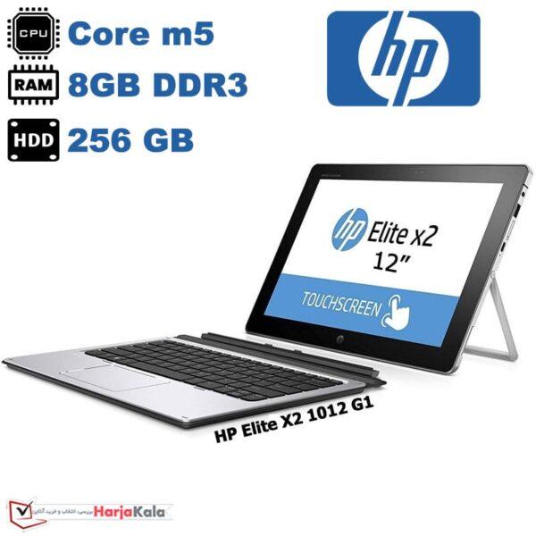 لپ تاپ استوک ارزان اچ پی - لپتاپ استوک ارزان HP