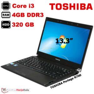 لپ تاپ استوک TOSHIBA Portege R700