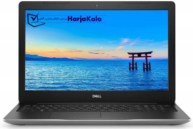 Harjakala Cheap Laptop 02