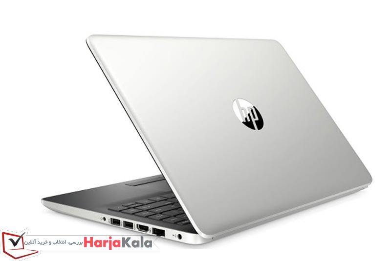 Harjakala Cheap Laptop 04
