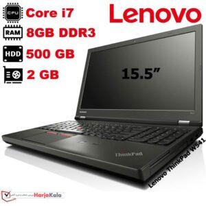لپ تاپ استوک Lenovo ThinkPad W541