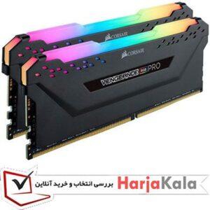 بررسی حافظه رم DDR4 – حافظه DDR4 چیست ؟