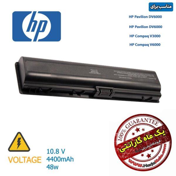 باتری لپ تاپ HP مدل Pavilion DV6000
