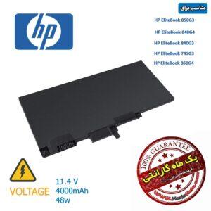 باتری لپ تاپ HP مدل Elitebook 840G4
