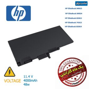 باتری لپ تاپ HP مدل HP 755G4