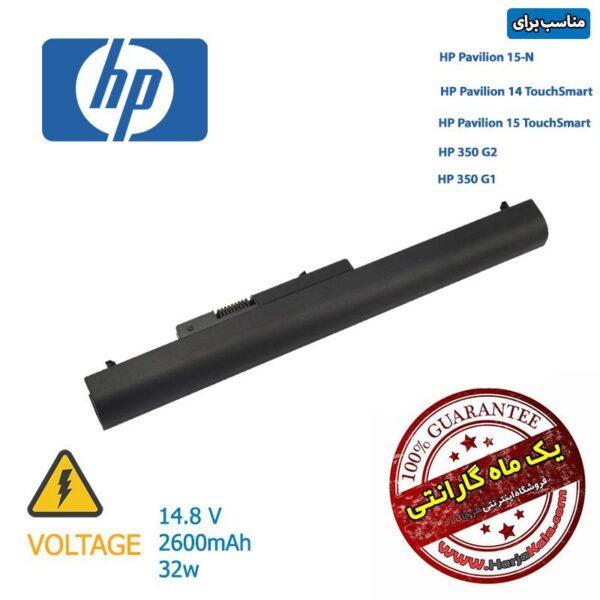 باتری لپ تاپ HP مدل Pavilion 15 TouchSmart