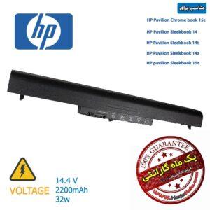 باتری لپ تاپ HP مدل Pavilion-TouchSmart-15-Z