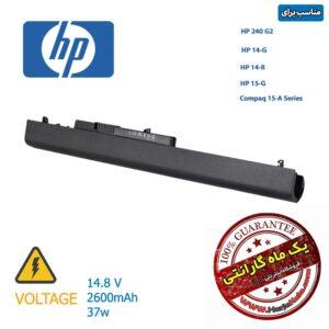 باتری لپ تاپ HP مدل Pavillion 14-d