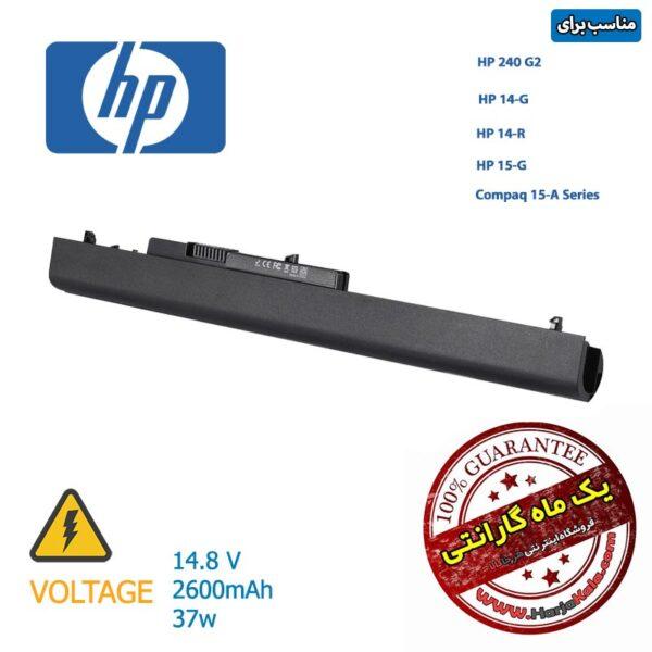 باتری لپ تاپ HP مدل Pavillion 15-d