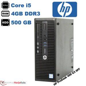 کیس استوک ارزان HP ProDesk 400G3