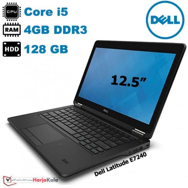 لپ تاپ استوک ارزان DELL E7240