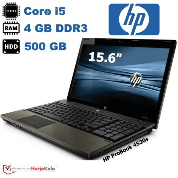 لپ تاپ استوک دانش آموزی دانشجویی HP مدل ProBook 4520s - لپتاپ دست دوم ارزان اچ پی