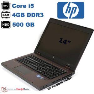 لپ تاپ استوک ارزان HP 6460P-A