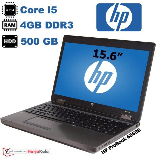 لپ تاپ استوک ارزان دانش آموزی اچ پی HP 6460P
