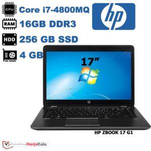 لپ تاپ استوک HP ZBOOK17 G1-A