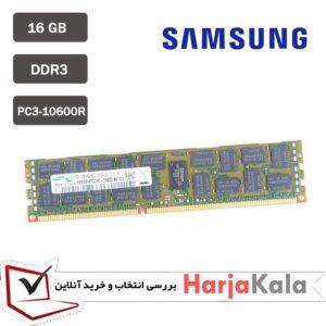 رم استوک 16 گیگ 10600R سرور Samsung