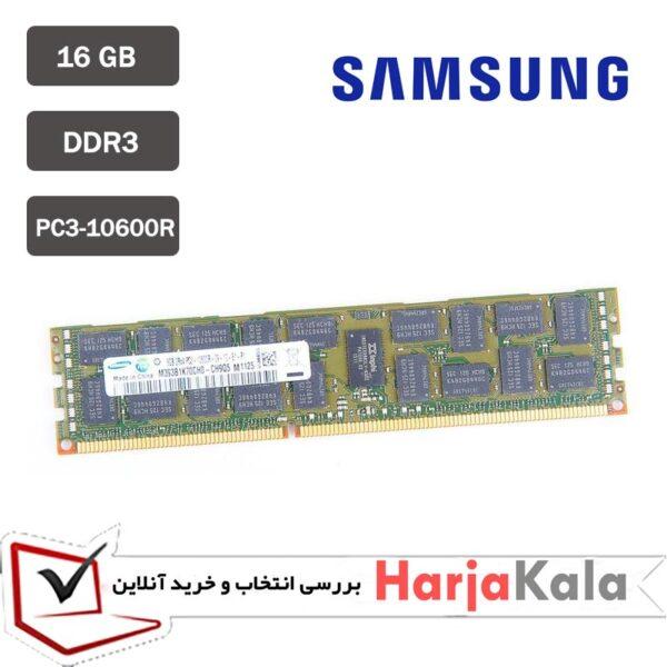 رم استوک سرور Samsung 16GB PC3 10600R
